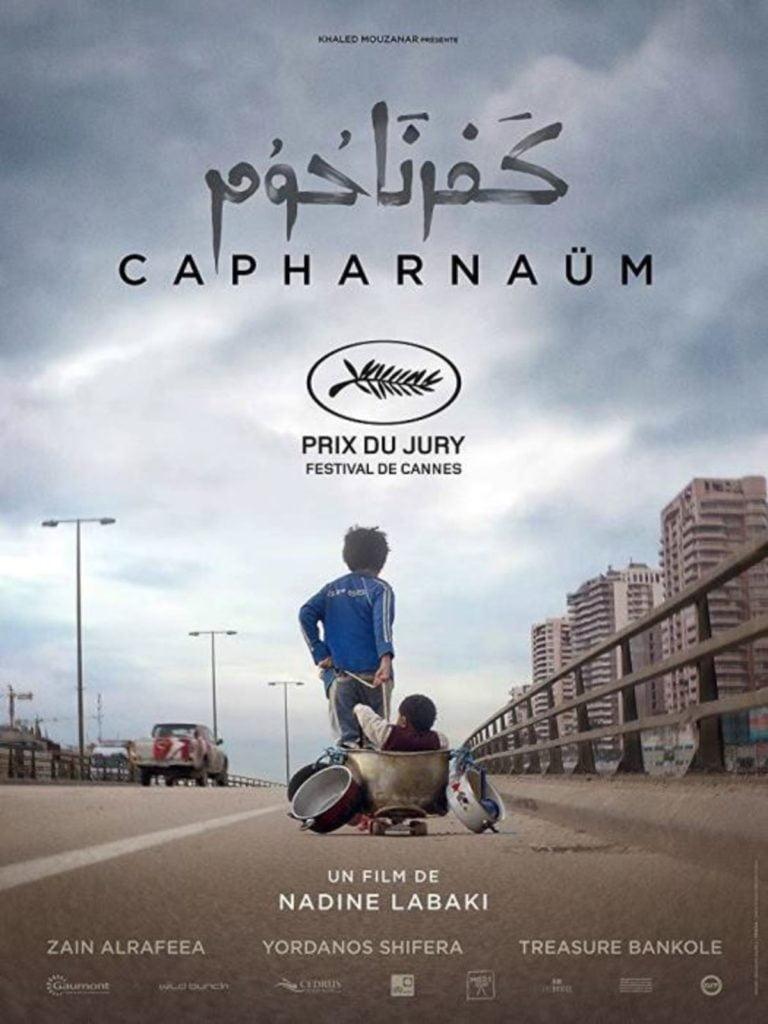 Kapernaum, Capharnaüm